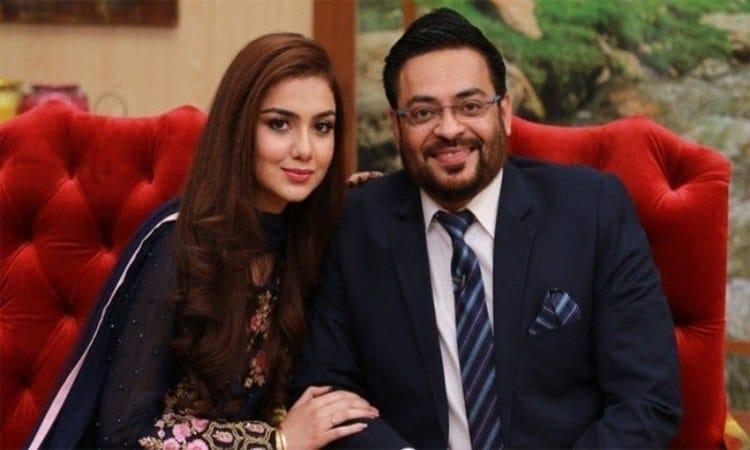 Aamir Liaquat Divorce from Syeda Tuba Aamir