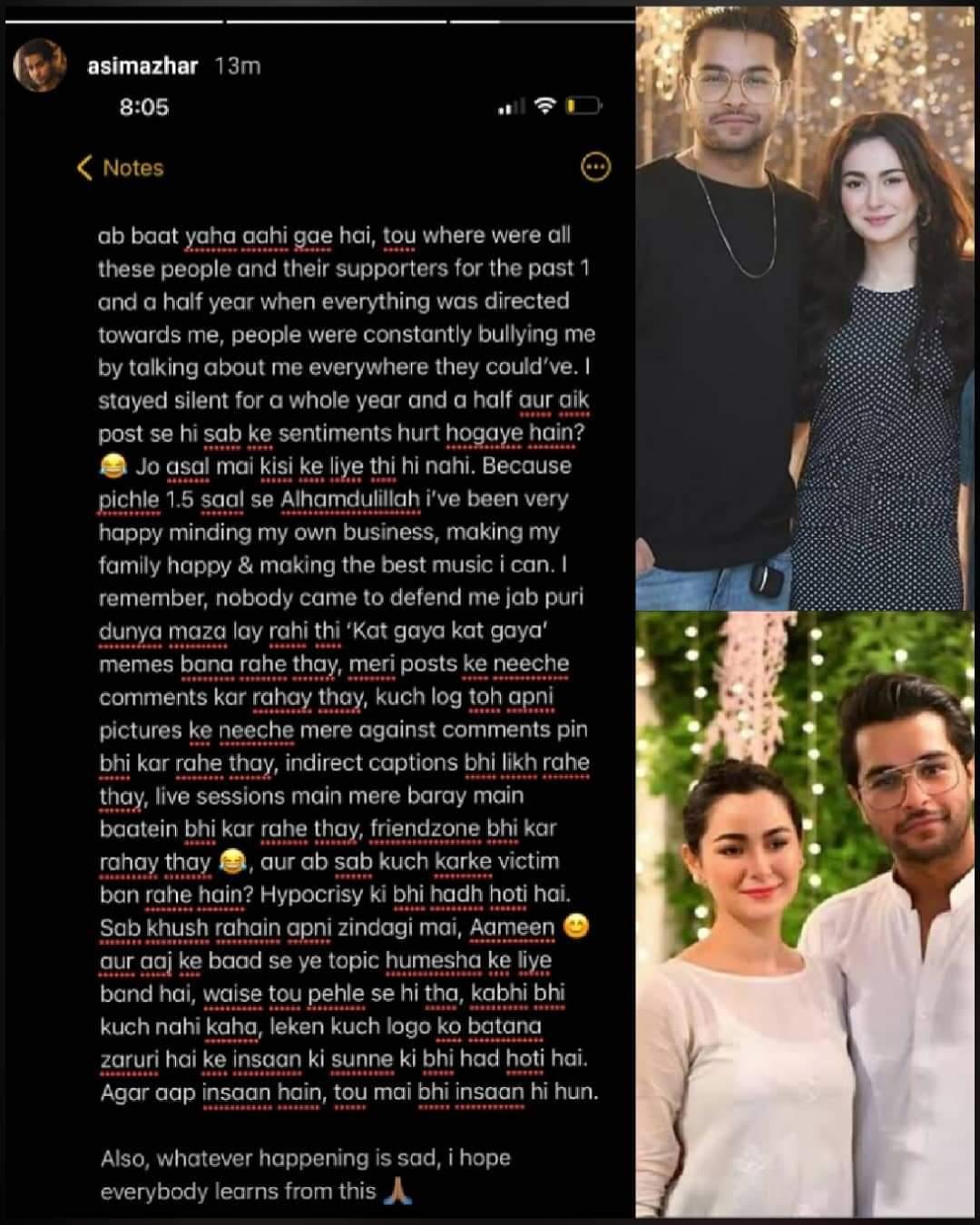 Asim Azhar fights back with Hania Aamir
