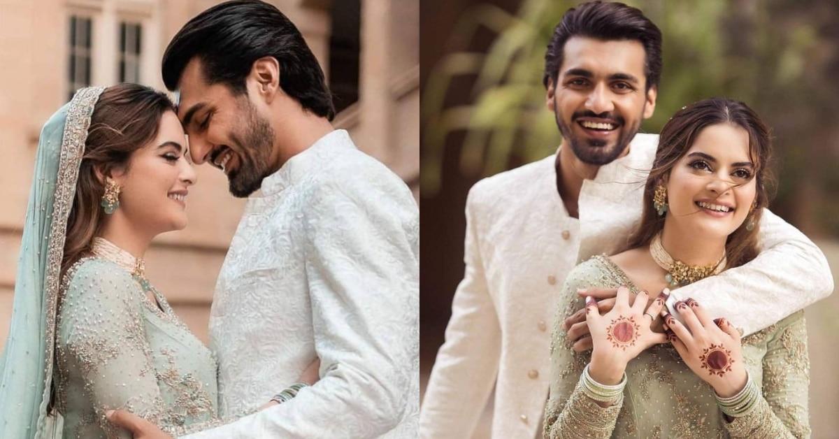 Minal Khan engagement pic