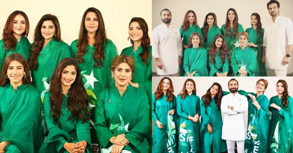 Sinf-e-Aahan Drama